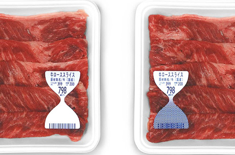 Food label changes color to indicate age Food Label Changes Color As Food Ages